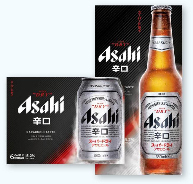 Asahi case studio