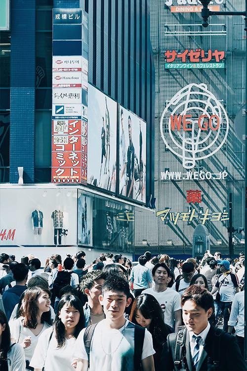 Osaka MetrixLab Office